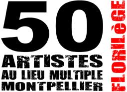 visuel50artistes_web.jpg